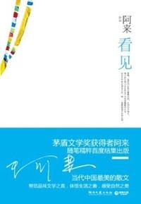 Copertina del libro Kanjian