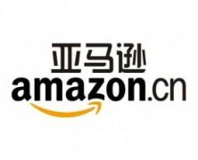Librerie cinesi pop: cosa si legge nel Paese del Drago?