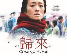 Le lettere di Zhang Yimou
